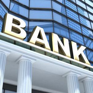 Банки Заинска
