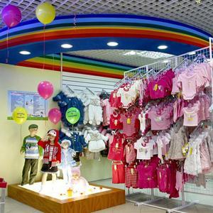Детские магазины Заинска