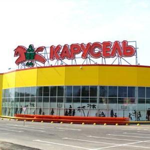Гипермаркеты Заинска