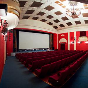 Кинотеатры Заинска