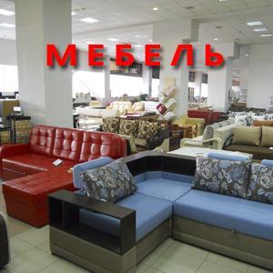 Магазины мебели Заинска