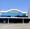 Аэропорты в Заинске