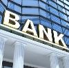 Банки в Заинске