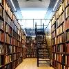 Библиотеки в Заинске