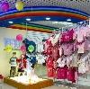 Детские магазины в Заинске
