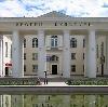 Дворцы и дома культуры в Заинске