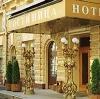 Гостиницы в Заинске