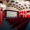 Кинотеатры в Заинске