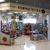Книжные магазины в Заинске