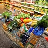 Магазины продуктов в Заинске