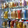 Парфюмерные магазины в Заинске