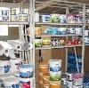 Строительные магазины в Заинске
