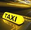 Такси в Заинске