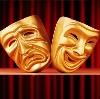 Театры в Заинске