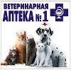 Ветеринарные аптеки в Заинске