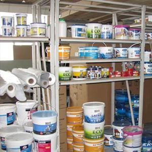 Строительные магазины Заинска