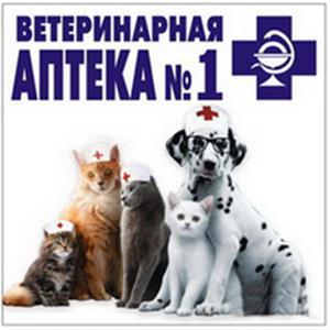 Ветеринарные аптеки Заинска